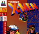 X-Men: The Manga Vol 1 2