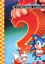 Sonic the Hedgehog 2.jpg