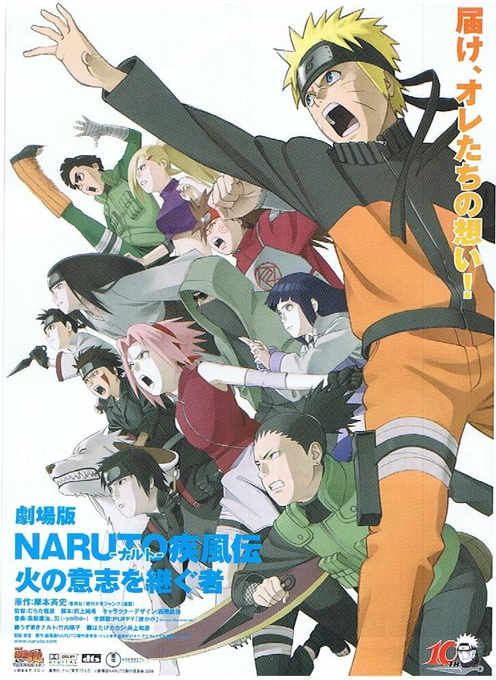 anime naruto movie: Anime In The Heart Blog: Anime Information : Naruto Movies