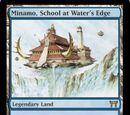 Minamo, School at Water's Edge