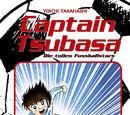 Captain Tsubasa Band 1