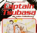 Captain Tsubasa Band 11