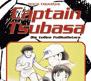 Captain Tsubasa Band 15