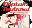 Captain Tsubasa Band 20