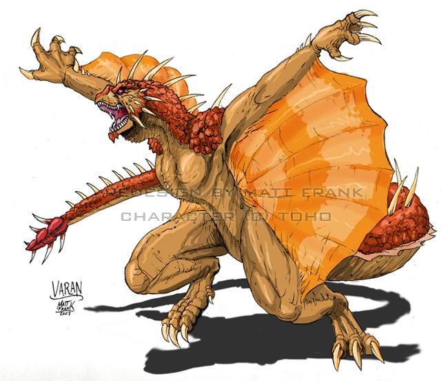 Gamera Flying Godzilla Neo: Varan - ...