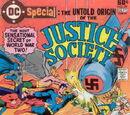 DC Special Vol 1 29