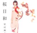 Sakura Biyori