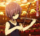 The Symphony of Haruhi Suzumiya