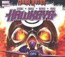 Dark Reign: Hawkeye Vol 1 4