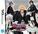 Bleach DS 2nd Kokui Hirameku Requiem.jpg