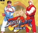 Street Fighter EX Images