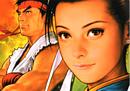 Ryu&ChunLiShinkiro.png