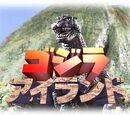 Godzilla Island (Series)