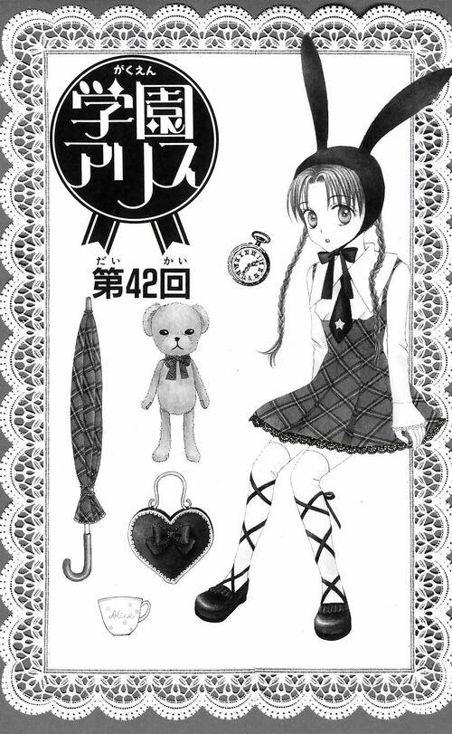 Gakuen alice wikipedia season 2 / Once upon a time season 5