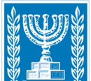 Israel (The Second Renaissance)