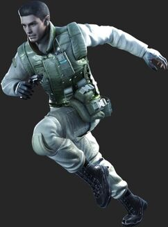 REUC Chris Redfield.jpg
