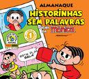 Almanaque Historinhas Sem Palavras Nº1