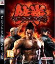 Tekken6palbox.jpg