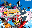 Viewtiful Joe: Red Hot Rumble Images