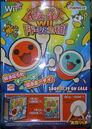 Taiko Wii2 Poster in Taiwan.jpg