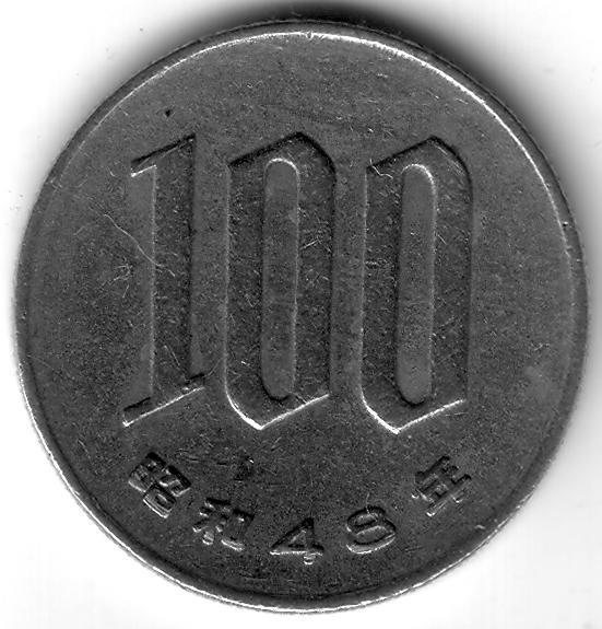 Jpy 1973 100 Yen Coin Collecting Wiki