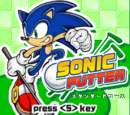 Sonic Putter (2009)