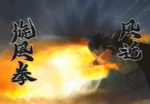 http://img2.wikia.nocookie.net/__cb20091226201239/denaruto3/de/images/thumb/e/ee/Asuma_whirlwind_fist.png/298px-Asuma_whirlwind_fist.png