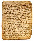 Qur'anic Manuscript - 3 - Hijazi script