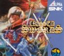 Crossed Swords / Sengoku Denshou Soundtrack