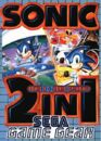 Sonic 2 in 1 Game Gear.jpg