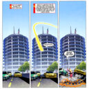 Ms Marvel Vol 2 41 page 14 Capitol Records (Earth-616).jpg