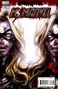 Ms. Marvel Vol 2 46 Zombie Variant.jpg