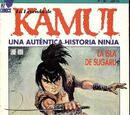 Anime de 1960s