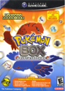 PKMNBox(RS).png