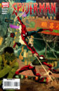 Spider-Man The Clone Saga Vol 1 6.jpg