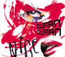 Nice (CD)