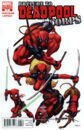 Prelude to Deadpool Corps Vol 1 1 Variant McGuinness.jpg