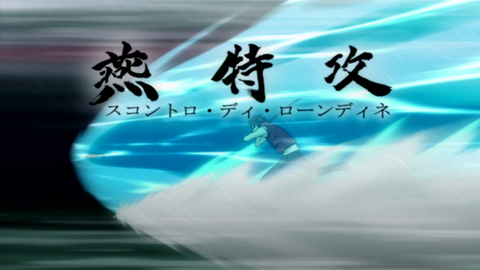 Daemon Totsuzen Ame (May contain spoilers) 480px-Clash_of_the_Swallow