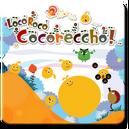 LocoRoco Cocoreccho.png