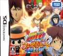 Katekyō Hitman Reborn! Fate of Heat II - Unmei no Futari