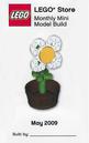 MMMB008 Flower.png