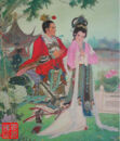 Diaochan and Lü Bu painting.jpg