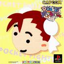 PocketJapan.png