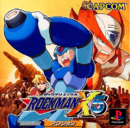 MMX5Japan.png