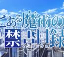 List of Toaru Majutsu no Index Episodes