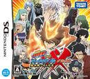 Katekyō Hitman Reborn! DS Flame Rumble XX - Kessen! Real 6 Chouka