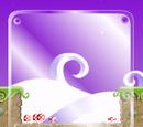 Interactive objects (Sandman)