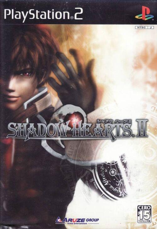 Shadow Hearts Gameplay Shadow Hearts Wiki