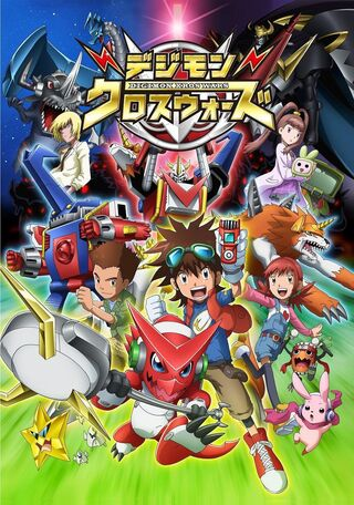 Digimon Xros Wars New Promo