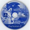 Sgc ps2 jp disc.jpg